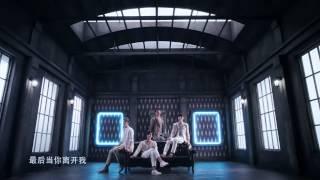 Download lagu M4M - 当你离开我 When You Leave Me [MV]