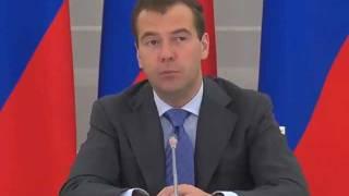 Президент Медведев о сборе и переработке отходов((869/11755) Вступительное слово Президента России на 25ом заседании Комиссии по модернизации и технологическому..., 2011-09-07T03:43:09.000Z)