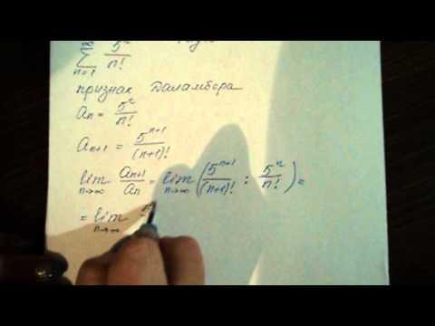 Примеры решения задач рядов логические и эвристические методы решения задач доклад