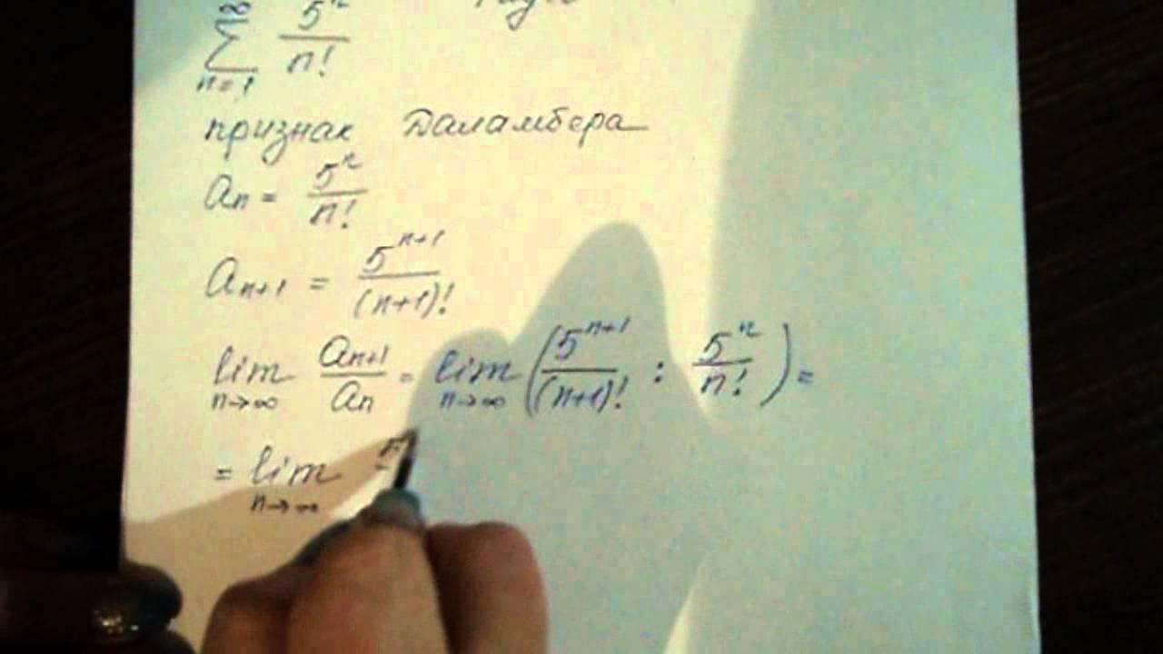 Примеры решения задач на ряды сходимости решение задач по сварным конструкциям