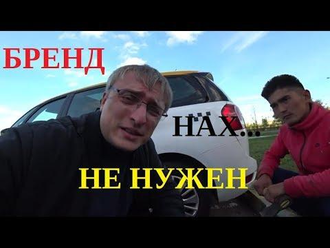 С 1 Октября отдираем бренд Яндекс.Такси!!! Доход МИНИВЭН!