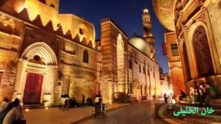أشهر 10 معالم سياحية فى القاهرة | مصر اونلاين