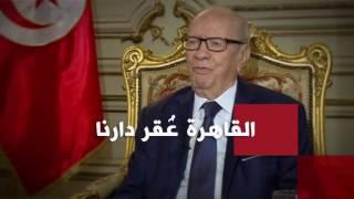 قلب الأمة النابض  حصنها المنيع .. اكسترا نيوز أخبار على مدار الساعة