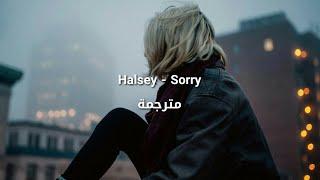 Halsey - Sorry مترجمة MP3
