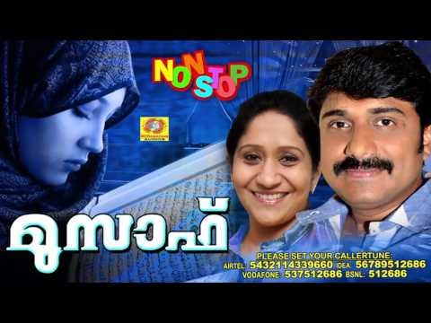 Musaaf | Non Stop Malayalam Songs | Latest Non Stop Mappilapattukal | Afsal & Sujatha