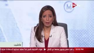 مانشيت: المغرب يحكم تطويق البوليسار إفريقيا ودوليا