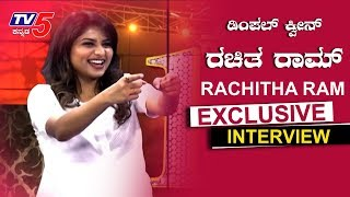 Dimple Queen Rachita Ram Birthday Special Exclusive Interview With TV5  | TV5 Kannada