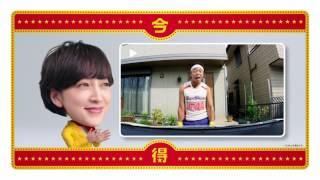 イェェェェェェェィ!!! 空前絶後の超絶怒涛のドライブレコーダー.