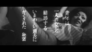 Mizu De Kakareta Monogatari AKA A Story Written With Water [TRAILER]