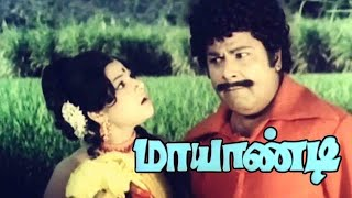 Mayandi Tamil Full Movie   Jaishankar , Jayachitra  , Sakunthala   MS Viswanathan   Indian Films