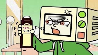 イマドキの家電系男子 「ポットン」「レンジろう」「ドラム」の大学生活を描く「Go!Go!家電男子」。 レンジろう、ウスターソースに一言申す!...