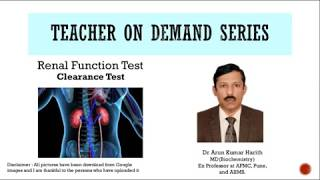 Hindi  clearance test
