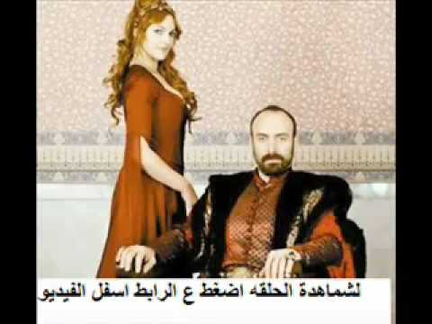 حريم السلطان الجزء الثالث الحلقة 75