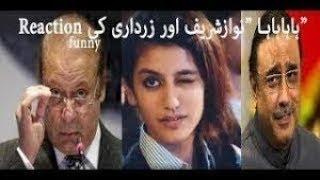 Priya Parkash with  Pakistani Politicians MEMES FUNNY KICKS