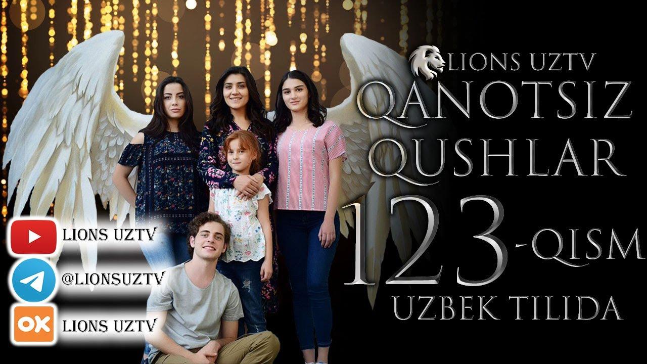 QANOTSIZ QUSHLAR 123 QISM TURK SERIALI UZBEK TILIDA | КАНОТСИЗ КУШЛАР 123 КИСМ УЗБЕК ТИЛИДА MyTub.uz TAS-IX