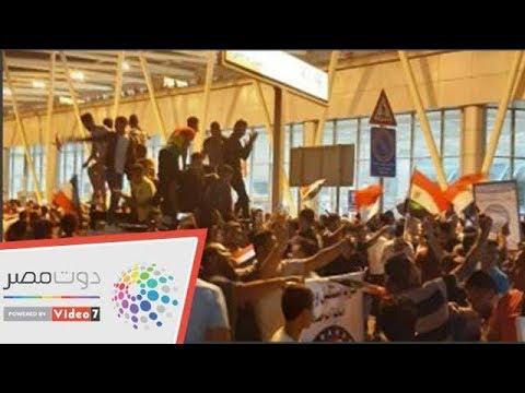 استقبال الجماهير بالمزمار البلدى بمطار القاهرة لاستقبال أبطال اليد  - 02:53-2019 / 8 / 20