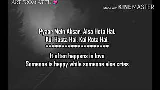 PYAAR MEIN AKSAR, AISA HOTA HAIN IN HINDI AND ENGLISH NICE LOVE LYRCES SONG