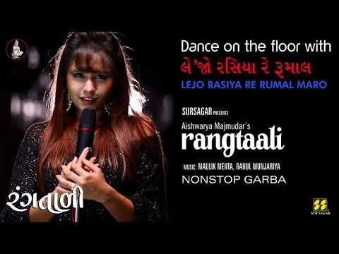 Lejo Rasiya Re Rumal | Rangtaali 2018 રંગતાળી | Aishwarya Majmudar | Maulik Mehta, Rahul Munjariya