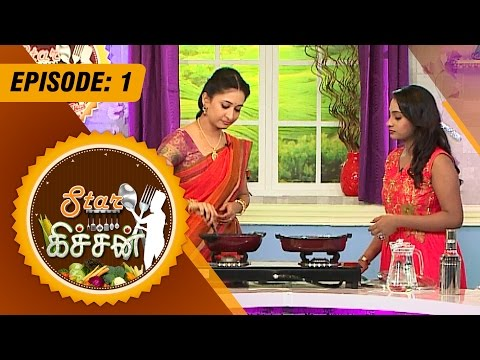 Star Kitchen | (22/06/2015) | Actress Sindhu's Special cooking | [Epi-1]