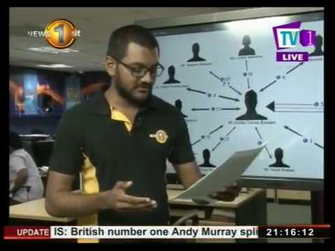 Bond Scam: How did the CID uncover Aloysius' call information? - WATCH!