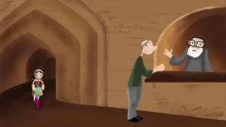 Güneşli Bir Gün - Animasyon Kısa Filmi