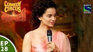 Comedy Circus Ke Mahabali - Episode 28 - Kangana Ranaut, Queen Of The Bollywood Special