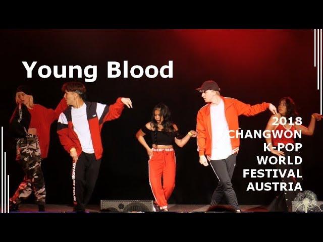 [2018 ChangFe Austria Finals] Young Blood (1st place winners) / Jessi - Gucci, BTS - Mic Drop