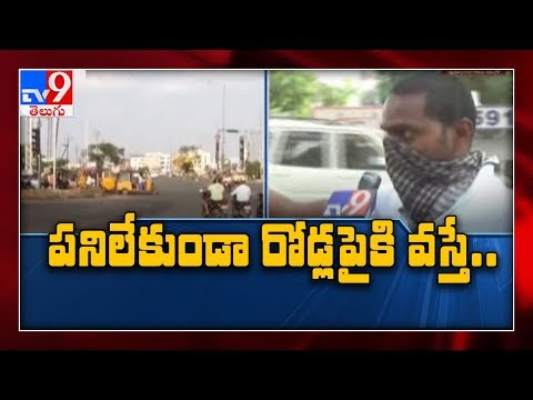 Coronavirus Outbreak : Police punish lockdown violators at Khairatabad signal - TV9