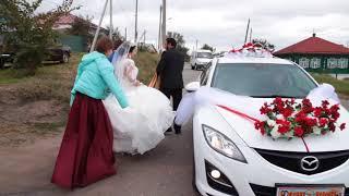Цыганская Свадьба АРТУР И РАЯ ПРОДОЛЖЕНИЕ 2