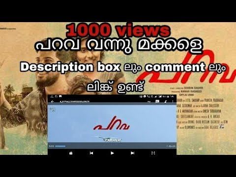 Parava Malayalam movie full download links description box