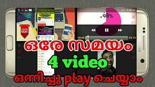 How can set Multi video player in mobile (Mobile Tips malayalam)