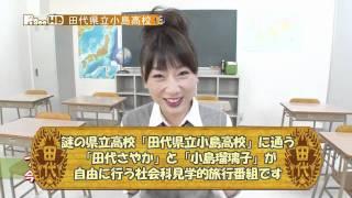 http://pigoo.jp/horipro/ 積み重ねたキャリアに自信アリ!?「田代さや...