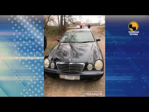 Телеканал ЧЕРНІВЦІ: 23 річний водій автомобіля «Mercedes Benz» збив жінку яка йшла узбіччям та не надавши  допомогу втік