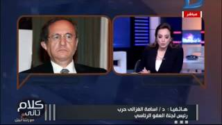 كلام تانى| شقيق السجين أحمد الخطيب: يناشد الرئيس السيسي بالنظر إلى حالة شقيقة كنظرة أب لابنه