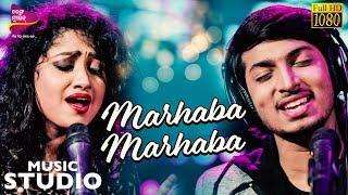 Marhaba Marhaba | Official Full Video | Arpita | Prabhupada | Tarang Music Studio