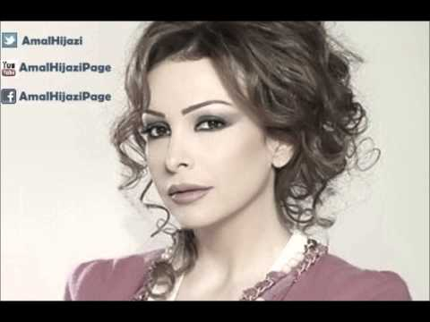 أمل حجازي - فين الضمير - Amal Hijazi fen el dameer
