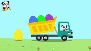 奇妙彩蛋卡車 + 更多 | 寶寶學顏色 | 兒童卡通動畫合集 | 動畫片 | 卡通片 | 寶寶巴士 | 奇奇 | 妙妙