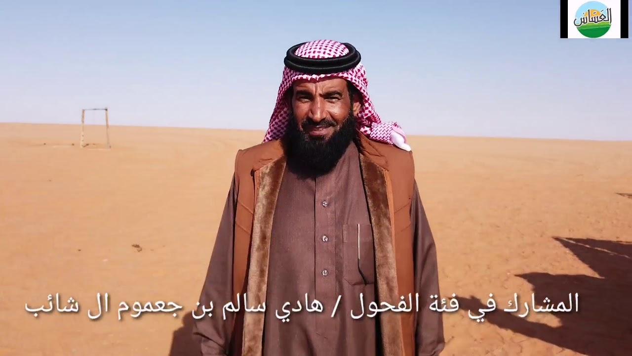 مالك الفحل الاحمر /هادي بن سالم بن جعموم القحطاني 1441 - YouTube