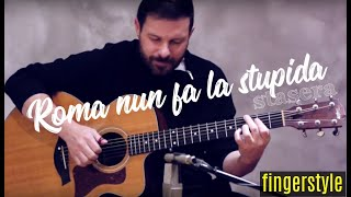 Roma nun fa la Stupida Stasera - guitar arrangement Alberto Lombardi