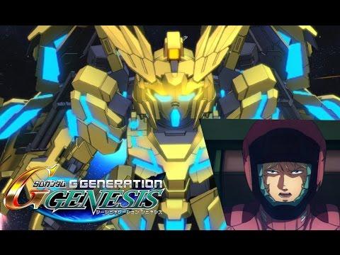 Gジェネレーション ジェネシスフェネクス武装集クワトロ搭乗SDガンダム G GENERATION GENESIS