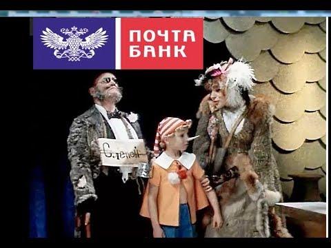 Почта банк кредиты физическим лицам. Как вернуть страховку по кредиту Почта банка.