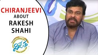 Chiranjeevi about Rakesh Sashii  at Vijetha Movie Success Meet