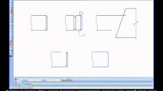 Компас-3D Урок 12. Усечение кривых.avi