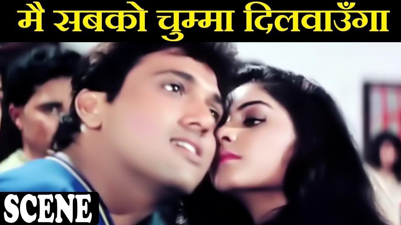 मै सबको चुम्मा दिलवाऊँगा | Govinda, Divya Bharti | Hindi Comedy Scene | Shola Aur Shabnam