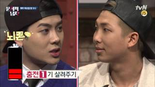 Problematic Men Ep 9 - GOT7 Jackson helps BTS Rap Monster Filling the power