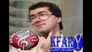 اغنية رفي بجناحك للمغني مروان حسام الدين