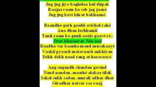 ramkrishna das sings khayaals-raag praat khat- jug jug jiyo baghelaa kul diipak, raadhaa var kaanha