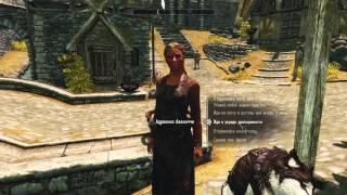 SKYRIM Обзор модов №26 | Guild Starter / Создай свою гильдию