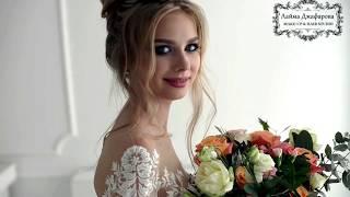 Студия выездных свадебных стилистов в Москве Лаймы Джафаровой