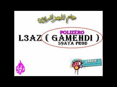 gamehdi polizero new 2011 mp3